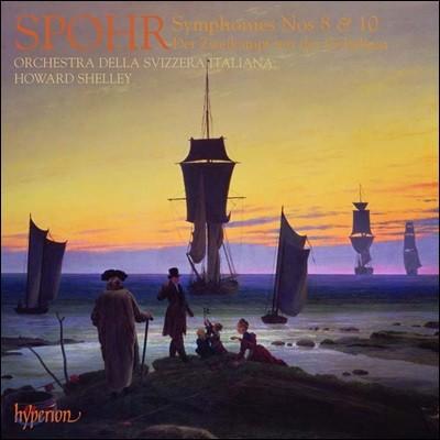 Howard Shelley 루이스 슈포어: 교향곡 8, 10번, 연인과의 결투 서곡 (Louis Spohr: Symphonies, Der Zweikampf Mit Der Geliebten)
