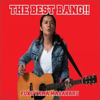 Fukuyama Masaharu - The Best Bang!!