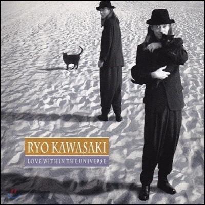 Ryo Kawasaki / Love Within The Universe (일본반/미개봉)