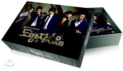 [품절임박] 도망자  PLAN B : KBS 드라마 (영어자막)
