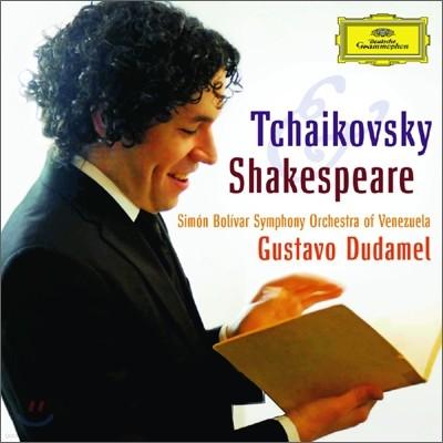 Gustavo Dudamel 차이코프스키와 셰익스피어 - 두다멜 (Tchaikovsky & Shakespeare)