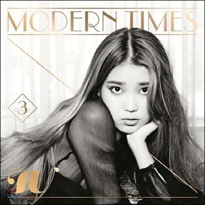 [중고] 아이유 (IU) / 3집 Modern Times