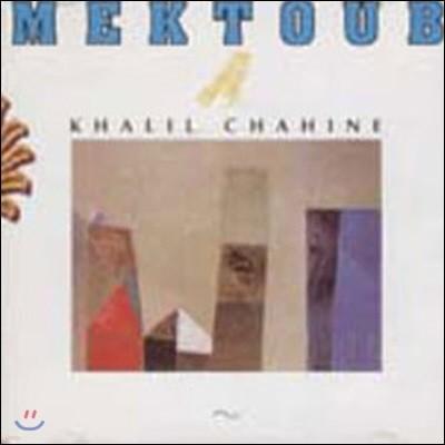 Khalil Chahine / Mektoub (수입/미개봉)