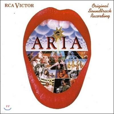 O.S.T. / Aria: Original Soundtrack Recording (수입/미개봉/65872rc)