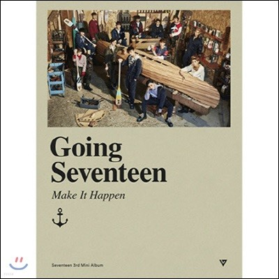 세븐틴 (Seventeen) / Going Seventeen (Make It Happen/미개봉)
