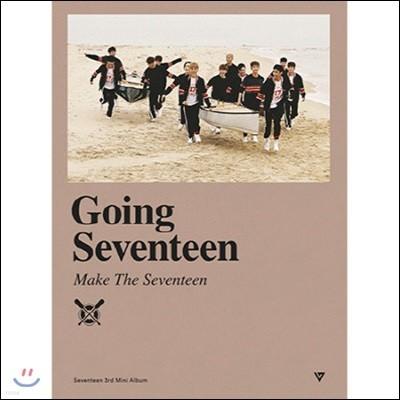세븐틴 (Seventeen) / Going Seventeen (Make The Seventeen/미개봉)