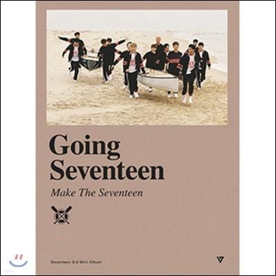 [중고] 세븐틴 (Seventeen) / Going Seventeen (Make The Seventeen)