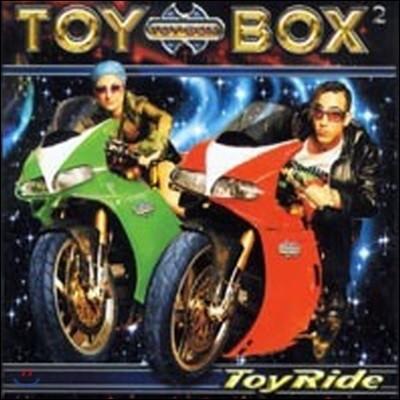Toy Box / Toy Ride (미개봉)