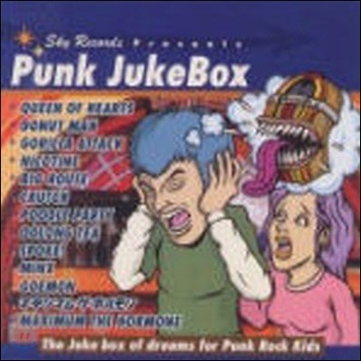 V.A. / Punk Jukebox (미개봉)