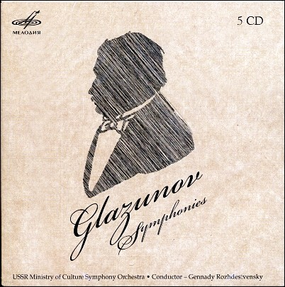 Gennady Rozhdestvensky 글라주노프: 교향곡 1-8번 (Glazunov: Symphonies Nos.1-8) 겐나디 로제스트벤스키