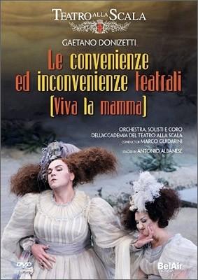 도니제티 : 극장 이야기 (비바 라 맘마)