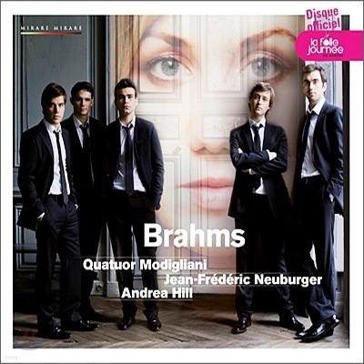 Modigliani Quartet 브람스: 피아노 5중주 - 모딜리아니 사중주단 (Brahms: Piano Quintet)