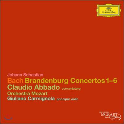 Claudio Abbado 바흐: 브란덴부르크 협주곡집 (Bach: Brandenburg Concertos)