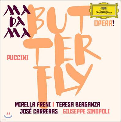 Mirella Freni 푸치니: 나비부인 (Puccini : Madama Butterfly)