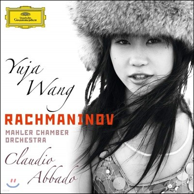 Yuja Wang 라흐마니노프: 피아노 협주곡 2번, 파가니니 광시곡 (Rachmaninov: Piano Concerto Op. 18, Rhapsody on a Theme of Paganini)