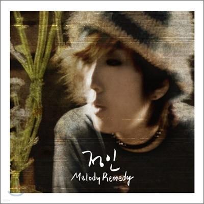 정인 - 2nd 미니앨범 : Melody Remedy