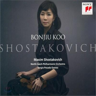 쇼스타코비치 : 바이올린 협주곡 1번 & 소나타 - 구본주