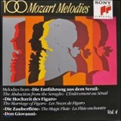 V.A. / 100 Mozart Melodies Vol.4 (미개봉/cck7144)