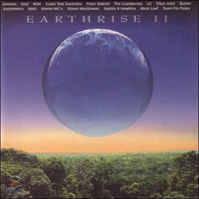 {중고] V.A. / Earthrise II (미개봉)