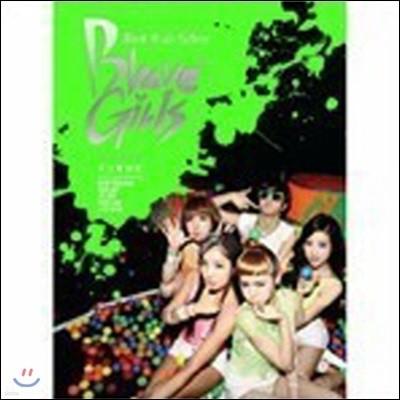 [중고] 브레이브 걸스 (Brave Girls) / 미니앨범 : Back To Da Future (Digipack)
