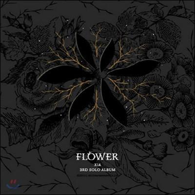 XIA (준수) / 3집 Flower (Box/미개봉)