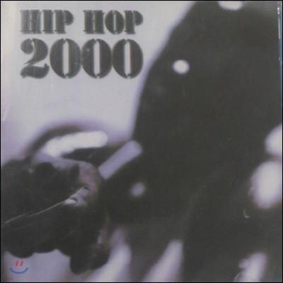 V.A. / Hip Hop 2000 (미개봉)