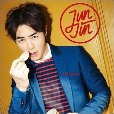 전진 / #Real# (2nd Mini Album/미개봉)