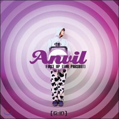 엔빌(Anvil) / First ep (미개봉)