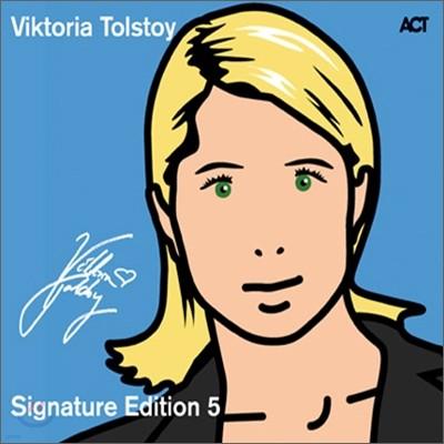 Viktoria Tolstoy - Signature Edition 5
