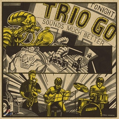 트리오 고 (Trio Go) - Sounds Much Better [LP]