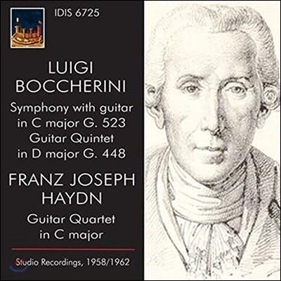 Karl Scheit / Elena Padovani 보케리니: 기타 교향곡과 오중주 / 하이든: 기타 사중주 - 빈 콘체르트하우스 사중주단, 엘레나 파도바니, 칼 샤이트 (Boccherini / Haydn: Works with Guitar)