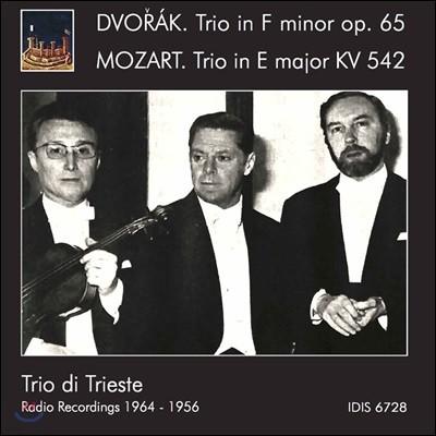 Trio di Trieste 드보르작 / 모차르트: 피아노 삼중주 - 트리오 디 트리에스테 (Dvorak: Piano Trio No.3 Op.65 / Mozart: Trio No.4 KV542)