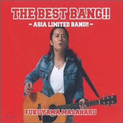 Fukuyama Masaharu - The Best Bang!!: Asia Limited Bang!!
