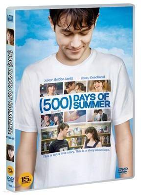 500일의 썸머 (1Disc)