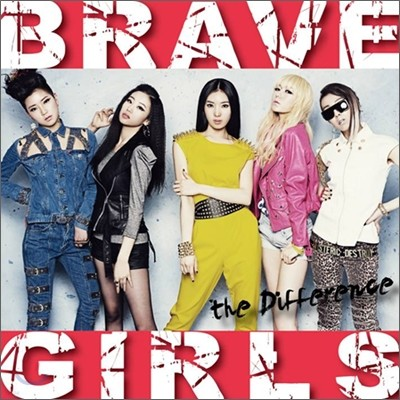 브레이브 걸스 (Brave Girls) - The Difference