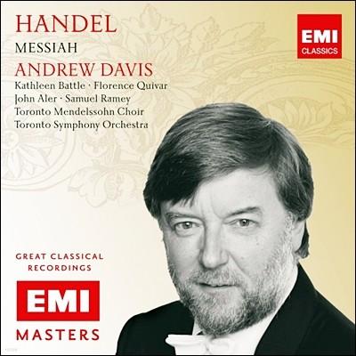 Andrew Davis 헨델: 메시야 - 앤드류 데이비스 (Handel: Messiah)