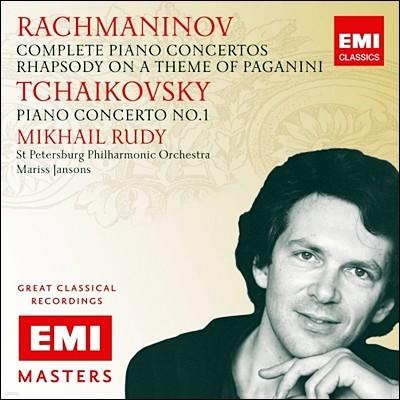 라흐마니노프 : 피아노 협주곡 전집 - 미하일 루디, 얀손스