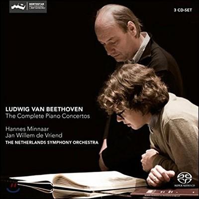 Hannes Minnaar 베토벤: 피아노 협주곡 전곡집 - 한네스 미나르 (Beethoven: The Complete Piano Concertos)