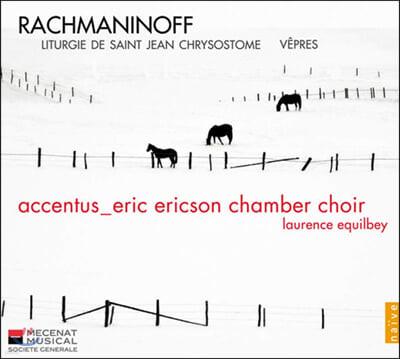 Laurence Equilbey 라흐마니노프: 성 요한 크리소스톰 전례, 저녁기도 (Rachmaninov: Liturgy of St John Chrysostom, Vespers)