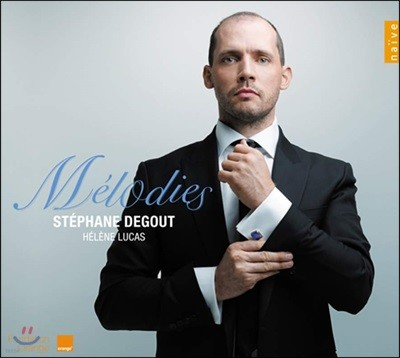 Stephane Degout 멜로디 - 프랑스 작곡가들의 노래들 (Melodies: Stephane Degout, Helene Lucas)