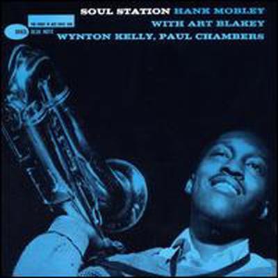 Hank Mobley - Soul Station (RVG Edition)(CD)