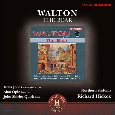 Richard Hickox 윌리엄 월튼: 오페라 '곰' - 리차드 히콕스 (William Walton: The Bear)