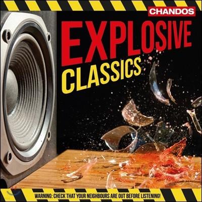 익스플로우시브 클래식 (Explosive Classics)