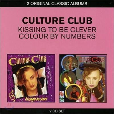 Culture Club - 2 Original Classic Albums (Kissing To Be Clever + Colour By Numbers)