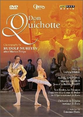 Orchestre de l'Opera de Paris 루돌프 누레예프 발레 '돈 키호테` (Rudolf Nureyev - Don Quichotte)