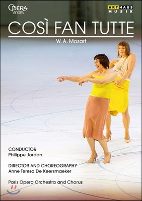 Philippe Jordan 모차르트: 오페라 '코지 판 투테' - 필립 조르당 (Mozart: Cosi Fan Tutte)