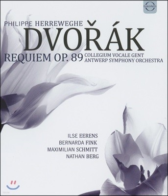 Philippe Herreweghe 드보르작: 레퀴엠 - 필립 헤레베헤 (Dvorak: Requiem Op.89)