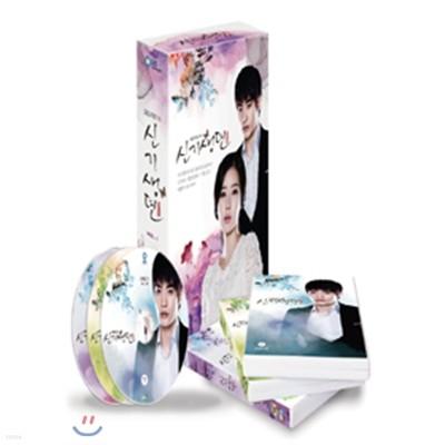 신기생뎐 VOL.1 : SBS 드라마