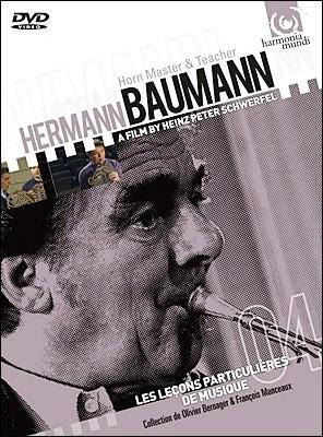 Hermann Baumann 헤르만 바우만 : 혼의 거장 그리고 그의 가르침