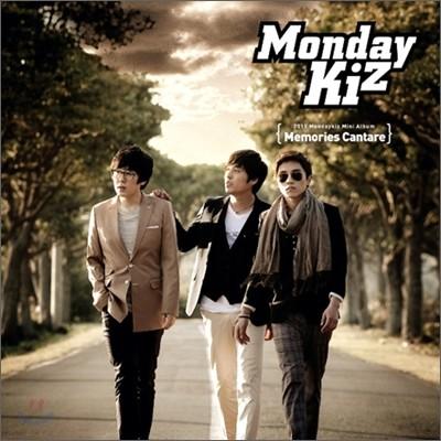 먼데이 키즈 (Monday Kiz) - 미니앨범 : Memories Cantare (메모리즈 칸타레)